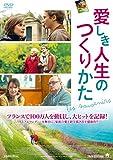 愛しき人生のつくりかた[DVD]
