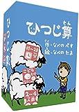 ひつじ算 【ゲームマーケット2014秋 出展作品】