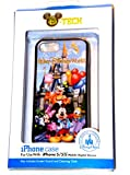 Disney D-tech World WDW Parks Authentic Magic Kingdom Cinderellas Castle Mickey Minnie Goofy Donald Iphone 5 5s Phone Hard Case & Screen Guard Cleaning Cloth & Bonus Disney Dollar