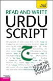 Read and Write Urdu Script: A Teach Yourself Guide (Teach Yourself: Reference)