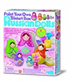 Great Gizmos 4M Paint Your Own Russian Doll Trinket Box
