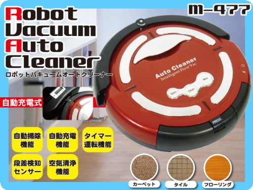 Vacuums Robot front-35589