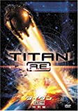 タイタンA.E.  [DVD]
