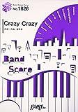 バンドスコアピース1826 Crazy Crazy by 星野源