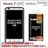 [docomo P-07C/Softbank Sweety(003P)専用]シルキータッチシリコンジャケット(ブラック) RT-P07CC1/B