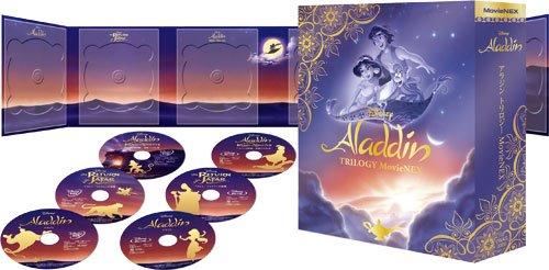 アラジン トリロジー MovieNEX (期間限定) [ブルーレイ+DVD+デジタルコピー(クラウド対応)+MovieNEXワールド] [Blu-ray]
