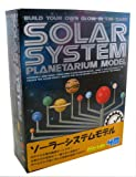Ciencia juguetes modelo del sistema solar (jap?n importaci?n)