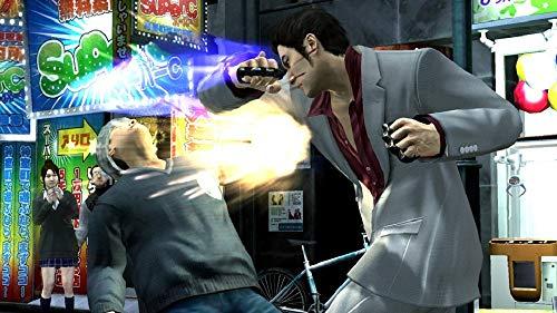 龍が如く4 伝説を継ぐもの オリジナルサウンドトラックのプロダクトコード 同梱 - PS4 ゲーム画面スクリーンショット1