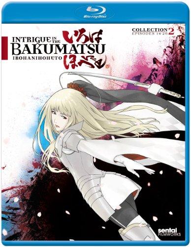 Intrigue in the Bakumatsu - Irohanihoheto: Coll 2 [Blu-ray] [Import]