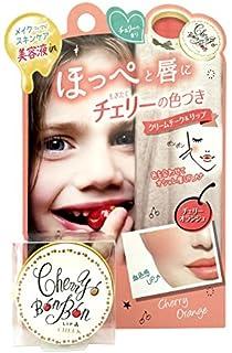 Amazon.co.jp: チェリーボンボン チェリーローズ: ヘルス&ビューティー