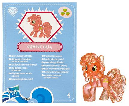 "CRIMSON GALA - My Little Pony opened/loose Blind Bag 2"" Figure - Series 3 - 1"