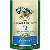 FELINE GREENIES SMARTBITES Hairball Control Treats for Cats Tuna Flavor - 2.1 oz.