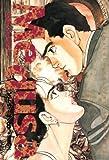 メドゥーサ(8) (ビッグコミックス)