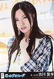 AKB48 公式生写真 心のプラカード 劇場盤 ひと夏の反抗期 Ver. 【古川愛李】