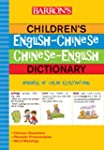 Barron's Children's English-Chinese/C...