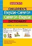 Barron's Children's English-Chinese/C...