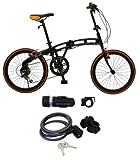 DOPPELGANGER(ドッペルギャンガー) 20インチアルミフレーム折り畳み自転車 202 (LEDライトとシートポスト取付ワイヤーロック付き)