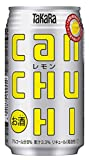 タカラcanチューハイ レモン 350ml×24本 ランキングお取り寄せ