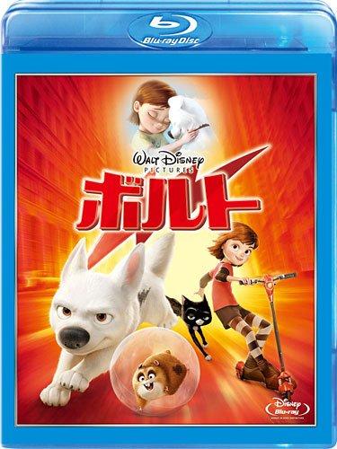 ボルト [Blu-ray]