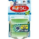 小林製薬 糸ようじ ミント付き 30本入×90点セット (4987072023723)