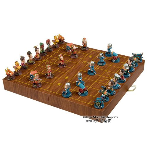 Three Kingdoms Chinese Chess Xiangqi Set - Buy Three Kingdoms Chinese Chess Xiangqi Set - Purchase Three Kingdoms Chinese Chess Xiangqi Set (Yellow Mountain Imports, Toys & Games,Categories,Games,Board Games,Checkers Chess & Backgammon)
