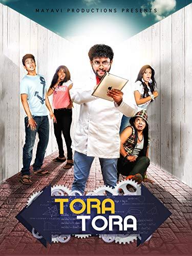 Tora Tora on Amazon Prime Video UK