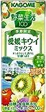 カゴメ 野菜生活100 愛媛キウイミックス 200ml×24本 ランキングお取り寄せ