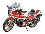 Honda CB1100R - 1:12 Scale 14008 - Tamiya