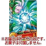 ドラゴンボール ヒーローズ カードグミ13 [JPBC3-10.界王神](単品)