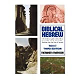 Biblical Hebrew Step by Step, Volume 2: Readings from the Book of Genesis