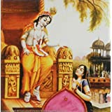 "Dolls Of India ""Radha Krishna - Divine Lovers"" Reprint On Paper - Unframed (29.21 X 29.21 Centimeters)"