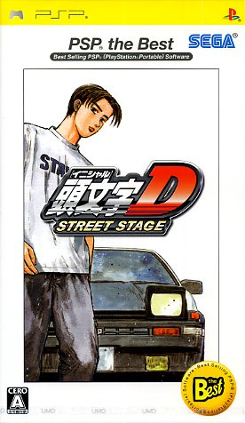 511mTR6696L PSP Initial D Street Stage (Japanese Version)