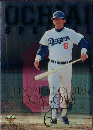 BBM1999 ベースボールカード レギュラーカード No.545 落合博満