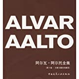 img - for Alvar Aalto Collection: program with the final construction (Volume 3) book / textbook / text book
