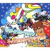 T-Pistonz+KMC with リトルブルーボックス「掌のぬくもり」