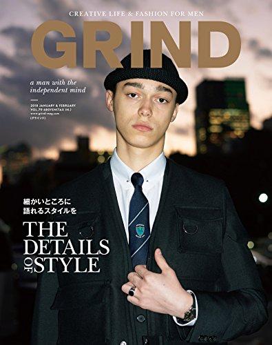 GRIND 2018年1・2月号 大きい表紙画像