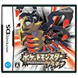 Pokemon Platinum for Nintendo DS [Japan Import/Japanese Language] ~ Game Freak Inc.