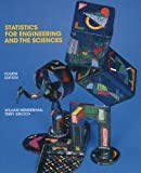Statistics in Engineering Science (0131810170) by Mendenhall, William