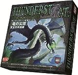 サンダーストーン拡張セット3「竜の尖塔」完全日本語版