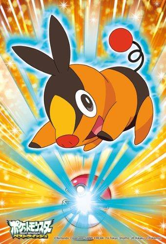 Pokemon-Best-Wishes-Negro-Color-Blanco-Mini-Puzzle-snivytepigpokabu-150-piezas