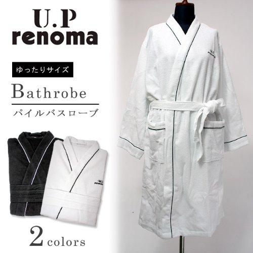 【ZY817310 UP レノマ ゆったりサイズバスローブ メンズ】
