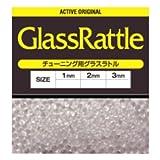 ACTIVE(アクティブ) チューニング用グラスラトル 2mm
