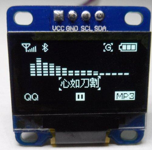 """Xuuyuu (Tm) White 0.96"""" I2C Iic Spi Serial 128X64 Oled Lcd Led Display Module For Arduino"""