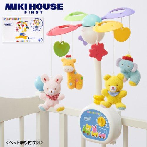 (ミキハウス)nミキハウス MIKIHOUSE☆FIRST ☆ミキハウスファースト☆ 【箱付】2WAY仕様のファーストメリー