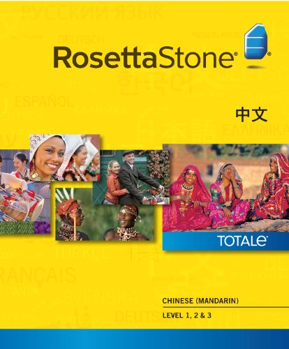 Rosetta Stone Chinese Level 1-3 Set For Mac [Download]