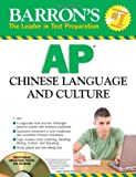 Barrons AP Chinese Language and Culture: with Audio CDs