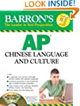 Barron's AP Chinese Language and Cult...