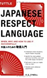 img - for Japanese Respect Language: When, Why, and How to use it Successfully book / textbook / text book