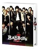 劇場版「BAD BOYS J -最後に守るもの- DVD豪華版(初回限定生産)