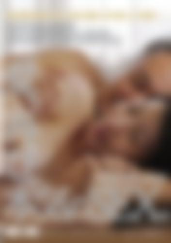 「倦怠期を解消させる夫婦の感情、再び感じ合う熱愛・・・」 [DVD][アダルト]